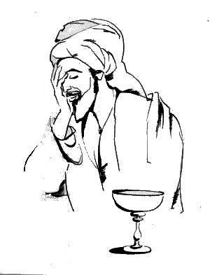 Виночерпий